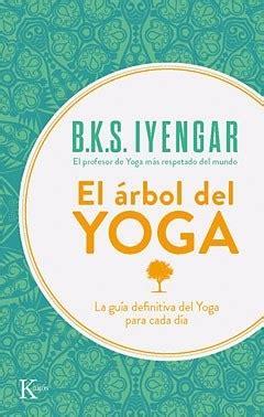libro el arbol del yoga el arbol del yoga por iyengar b k s 9788472454132 c 250 spide com
