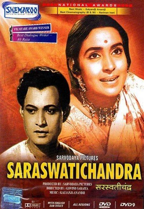 film seri india saraswatichandra saraswatichandra 1968 watch online hindi movies