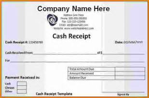 cash receipt template microsoft word pictures to pin on