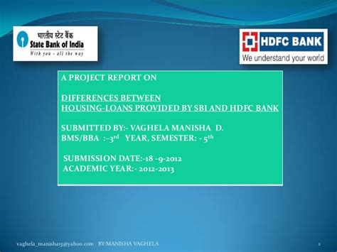 hdfc house loan login differences between housing loans provided by sbi and hdfc bank