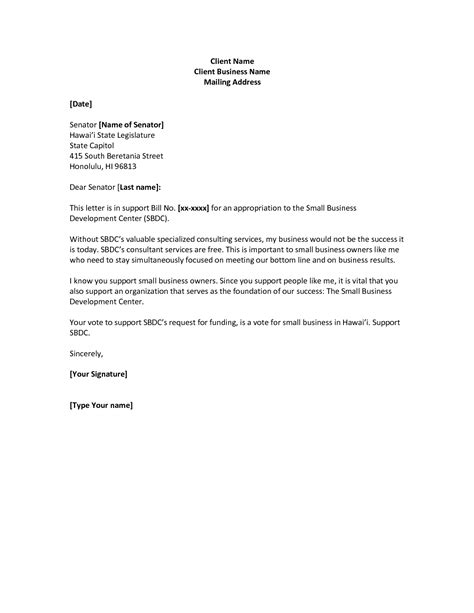 Business Letter Of Request appointment letter format for business meeting 28 images