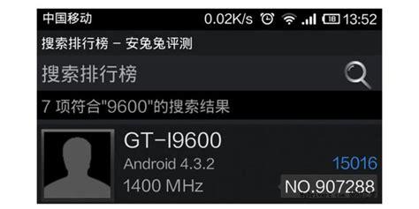 Harga Samsung J7 Pro Jawa Timur samsung kembali buat varian terbaru galaxy s4 merdeka