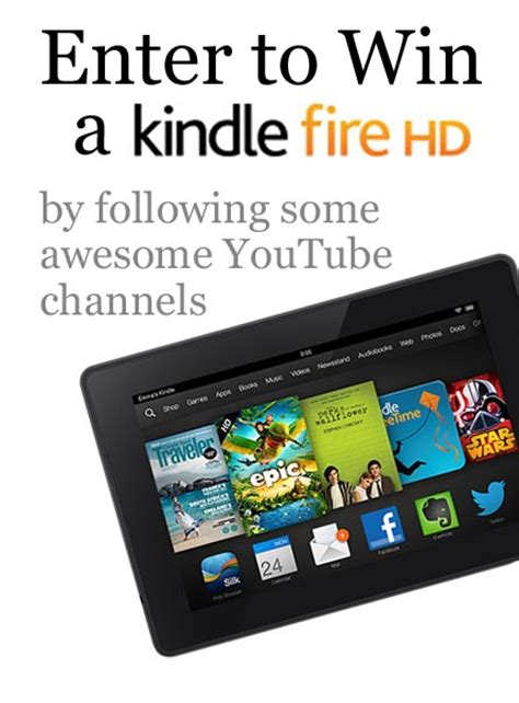 Kindle Fire Giveaway Facebook - kindle fire giveaway yesterday on tuesday