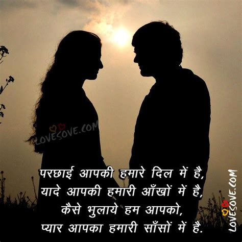 best love shayari whatsapp status love image in hindi status check out