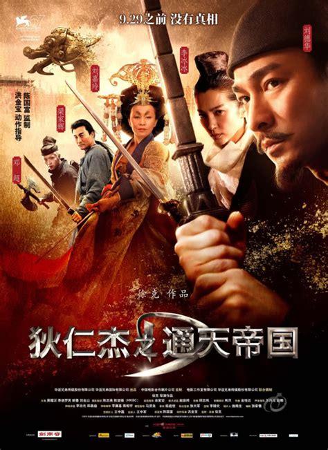 film mandarin jaman kerajaan hari baru lembaran baru melantur tentang film kolosal