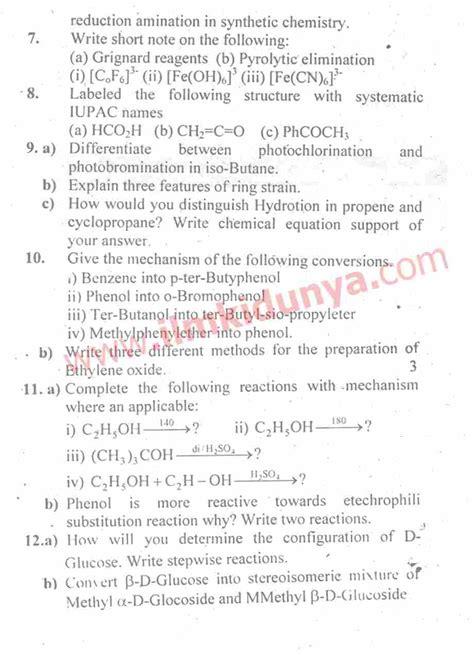 Past Papers 2017 Punjab University BSc Part 2 Chemistry ... B-paper