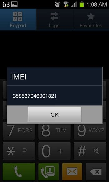 code imei samsung ou trouver le numero imei dun samsung