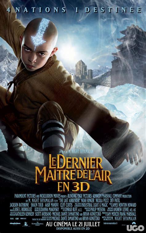 filme schauen avatar the last airbender die legende von aang kino poster film kino trailer