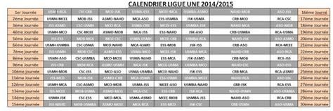 Calendrier Ligue 1 Mobilis Pdf Ligue 1 2 Ligue1 Mobilis Le Programme Des Rencontres