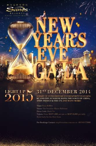 dcba new year gala corporate bits new year s gala at the venetian macao
