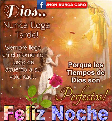 imagenes de jesus buenas noches buenas noches dios te bendiga que tengas dulces sue 241 os