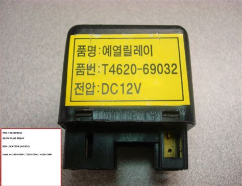 mahindra glow relay wiring diagram flasher relay