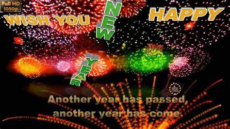 new year animation animated new year greetings www imgkid the image