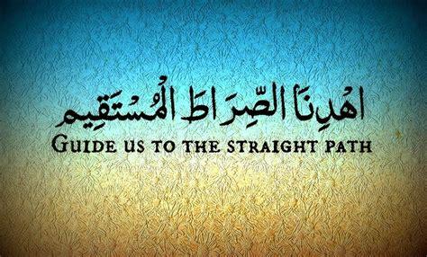 Islamic Quotes Beautiful Islamic Quotes On Quotesgram