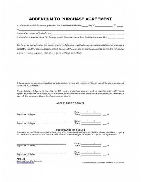 Purchase Agreement Addendum Gtld World Congress Contract Addendum Template Sle