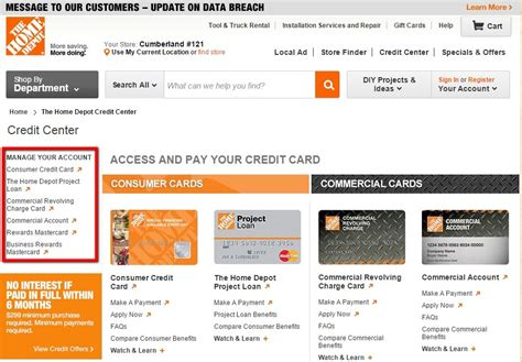 home depot credit card home depot says us credit card