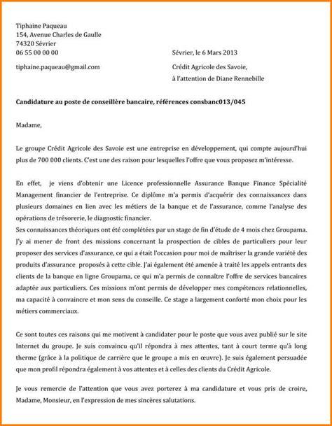 Lettre De Motivation De Reponse A Une Annonce 4 Lettre De Motivation Suite 224 Une Annonce Format Lettre