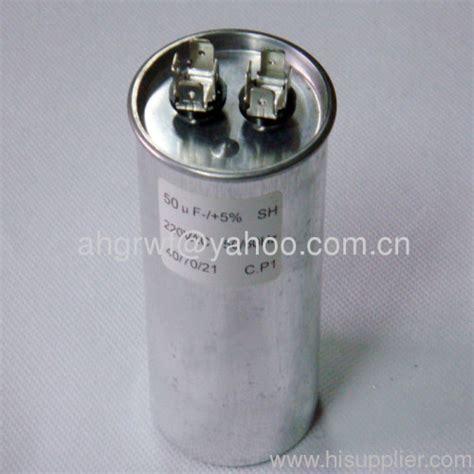 add capacitor to ac motor 50uf 220v cbb65 ac motor capacitor cbb65 manufacturer from china anhui safe electronics co ltd