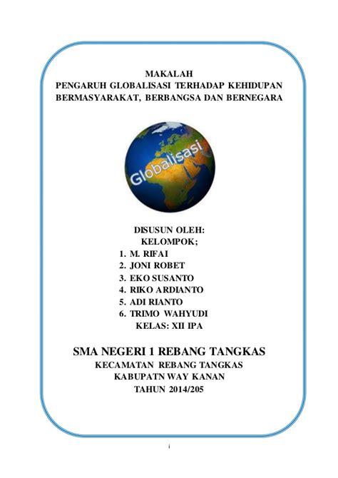 membuat makalah pkn tentang globalisasi makalah dak globalisasi dalam kehidupan bermasyarakat