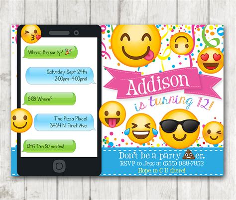 printable emoji birthday invitations printable emoji birthday party invitation emoji invitations