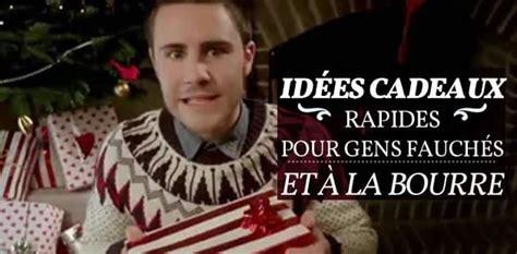 Calendrier De L Avent Homme Idée Cadeau De Noel 187 Idee Cadeau De Noel Pour Ado Pas Cher