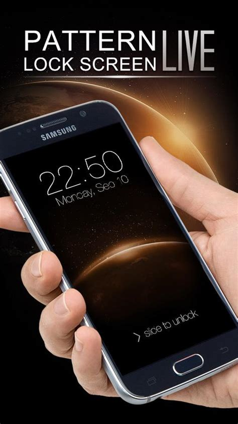 6x6 pattern lock screen apk pattern lock screen 3 4 apk download android