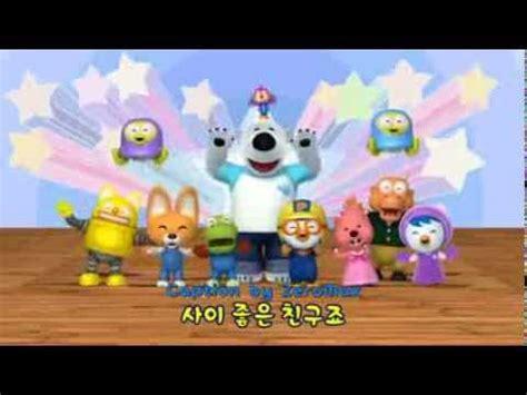 film robocar poli bahasa indonesia lagu kartun pororo videolike