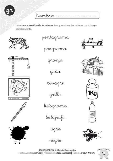 taller-de-lectoescritura-trabada-fichas-actividades