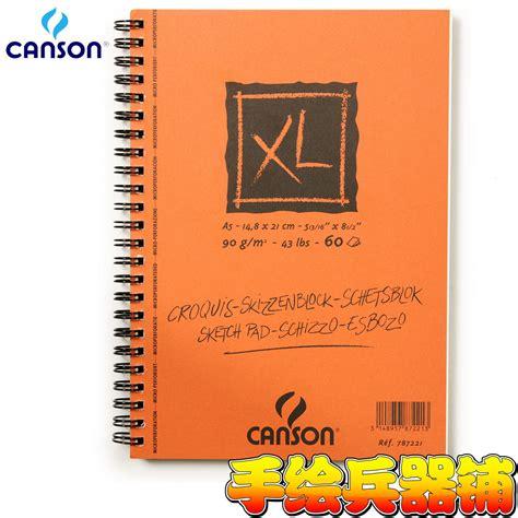 sketchbook canson one sketchbook canson xl a5 90g 60 купить в интернет магазине