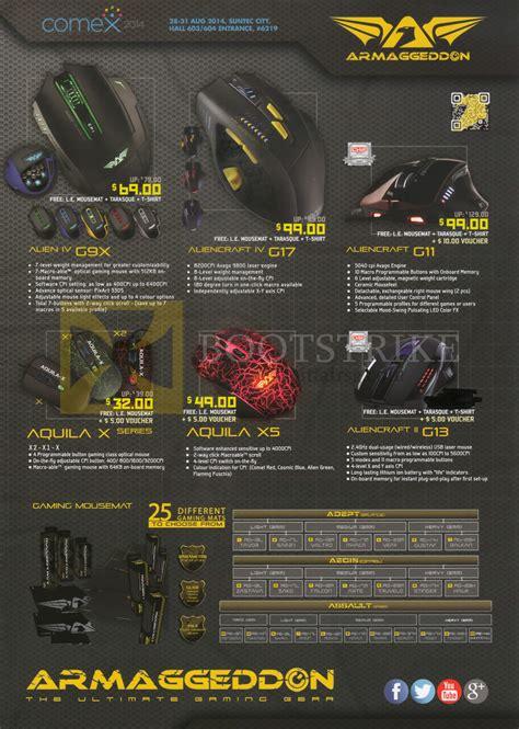 Mouse Armageddon G13 armageddon mouse iv g9x aliencraft iv g17 g11 11 g13 aquila x series x5 comex 2014