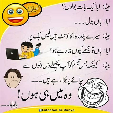 Funny Memes In Urdu - 951 best jokes images on pinterest funny jokes jokes