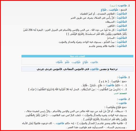 Demande De Nationalité Lettre De Motivation Last Tweets About Exemple Demande D Emploi En Arabe