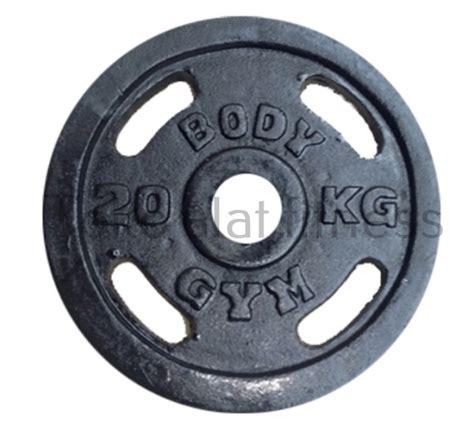 Alat Plate iron plate 20kg toko alat fitness