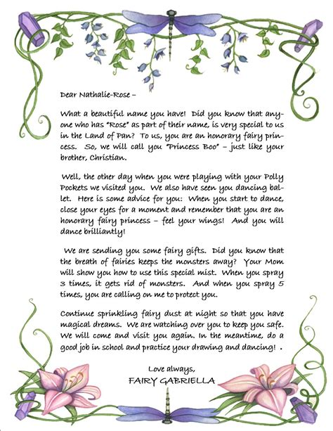 thank you letter to my daughters sle letter to my sle business letter