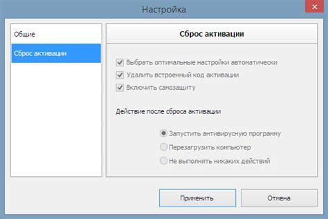 kaspersky reset trial 5 0 0 112 final download for windows kaspersky reset trial 5 0 0 112 антивирусы kaspersky