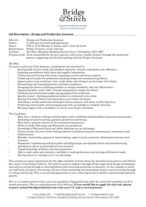 fashion design assistant jobs photo store fashion production assistant job description
