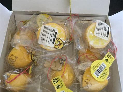 Squishy Dango Squishy Licensed Original san x rilakkuma scented squishy lemon complete set of
