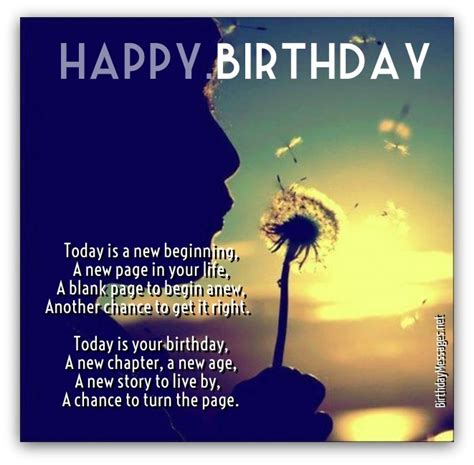 Birthday Quote Inspirational 50 Inspirational Quotes Birthday Quotesgram
