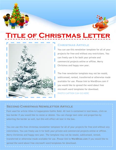 christmas newsletter templates free