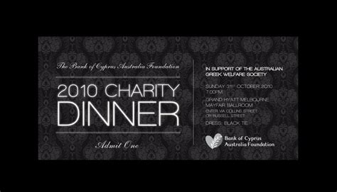 charity dinner invitation letter check out this awesome charity dinner invitation
