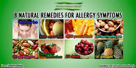 remedies for allergies national institute of alternative medicine systems bangalore remedies for