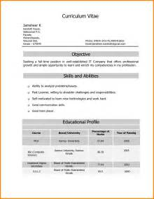 Resume Samples In Hindi by 7 Resume Format Indian Style Inventory Count Sheet