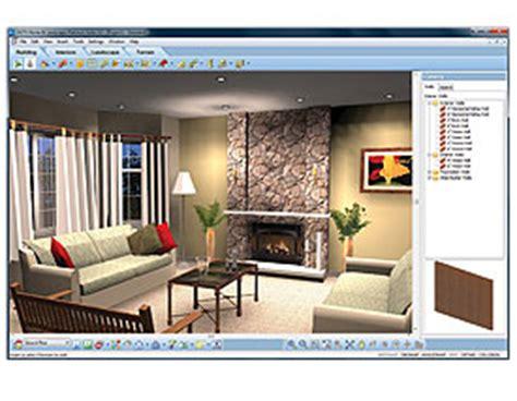 home design software name best home landscape design 3d software by virtual