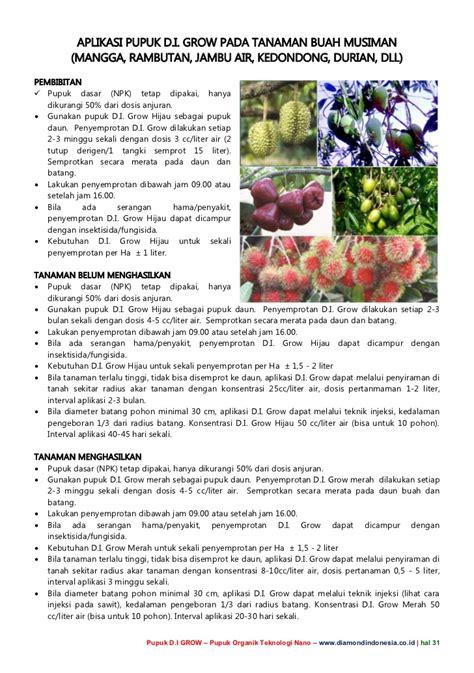Pupuk Organik Di Grow Merah product knowledge pupuk di grow
