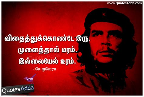 tamil che guevara sayings and ponmozhigal wallpapers