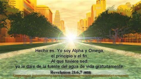 el gran cielo la revelacin de dios en la historia de israel nueva jerusal 233 n apocalipsis 21 22 revelaci 243 n espa 241 ol