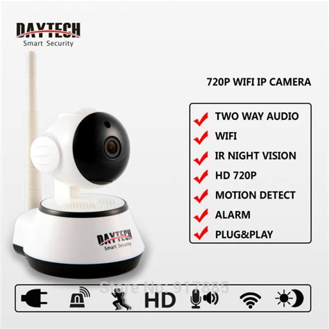 home security ip wireless wifi