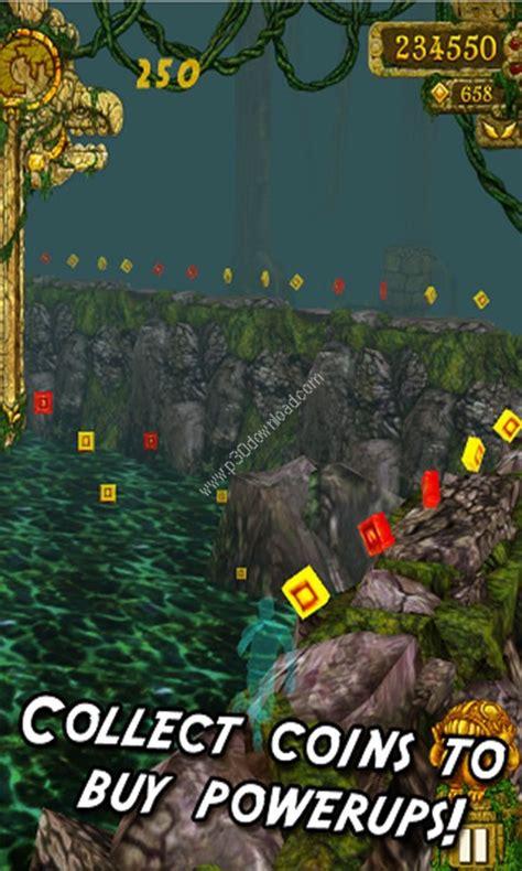 temple run 2 a2z p30 softwares temple run a2z p30 softwares