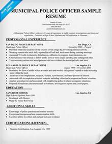 officer resume sle