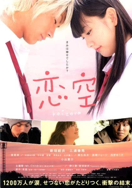 film film sedih terbaru daftar film sedih yang bakal sukses bikin keluar air mata